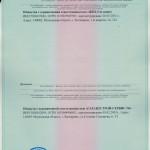 лист 3 стр.4