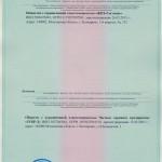 лист 4 стр.2